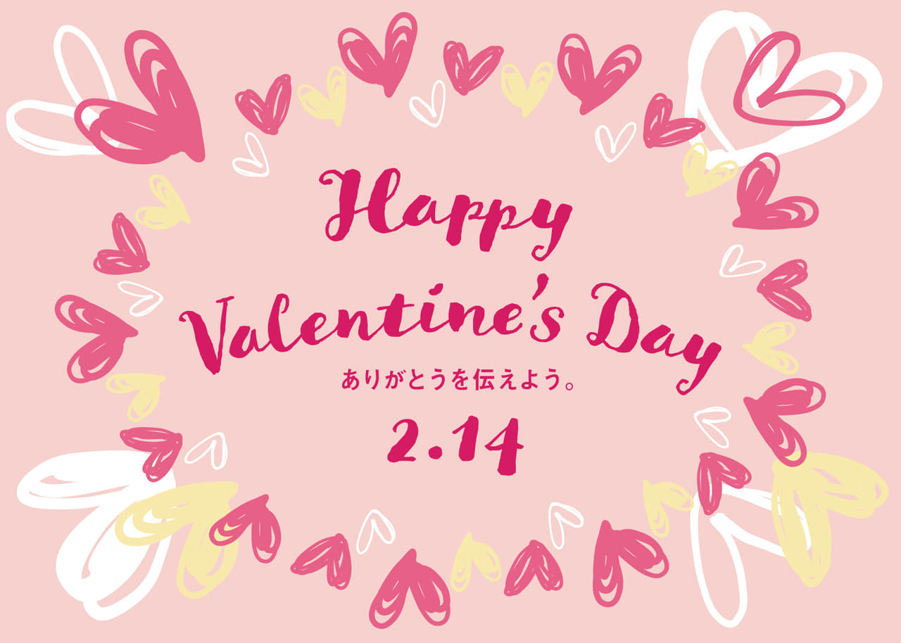 無料のバレンタインポスター ラフなハートのデザイン