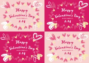 無料のバレンタインポスター ラフなハートのデザイン(4分割)