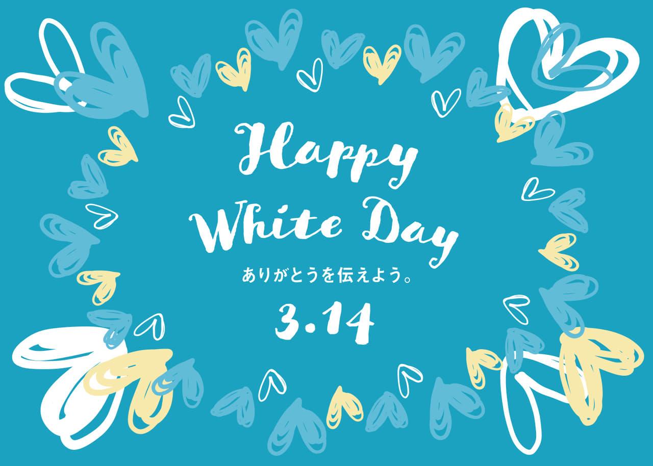 ホワイトデーの無料店舗ポップ 濃いブルー背景ver ラフなハートのデザイン