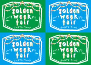 ゴールデン・ウィークの無料店舗ポップ ラフなフォントデザイン(4分割)