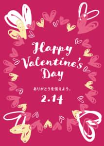 無料のバレンタイン店舗ポップ ラフなハートのデザイン 濃いピンク背景ver 縦長デザイン