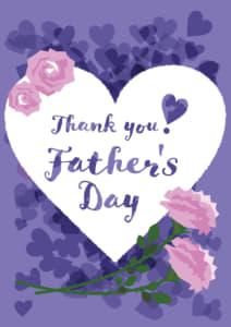 父の日の無料店舗ポップ ハートとバラの縦長デザイン 紫色ver
