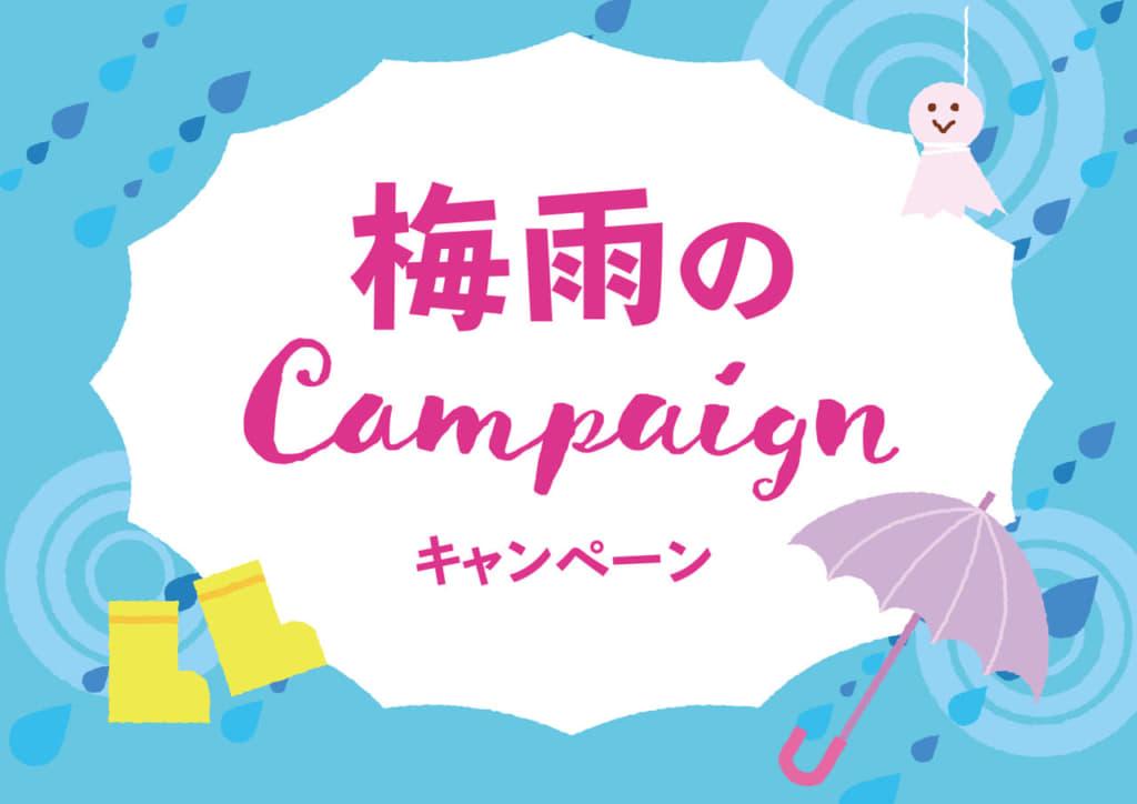 梅雨シーズンの無料店舗ポップ しずくと傘のデザイン ピンク色ver