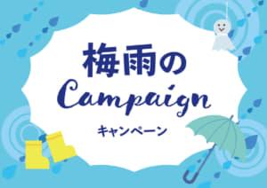 梅雨シーズンの無料店舗ポップ しずくと傘のデザイン 青色ver