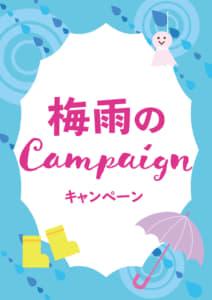 梅雨シーズンの無料店舗ポップ しずくと傘の縦長デザイン ピンク色ver