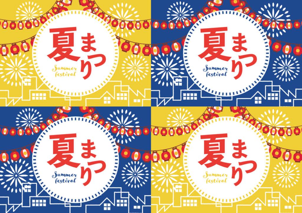 夏祭りの無料店舗ポップ ぼんぼりと花火のデザイン(4分割)