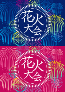 花火大会の無料店舗ポップ 打ち上げ花火のデザイン(2分割)