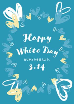 ホワイトデーの無料店舗ポップ ラフなハートの縦長デザイン 濃い青色背景ver