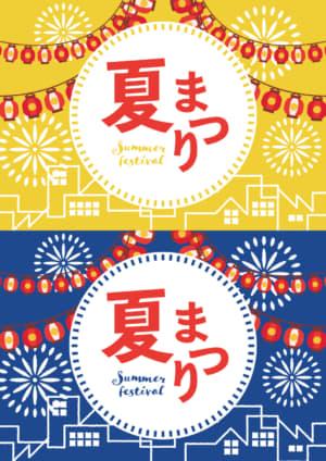 夏祭りの無料店舗ポップ ぼんぼりと花火のデザイン(2分割)