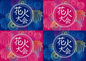 花火大会の無料店舗ポップ 打ち上げ花火のデザイン(4分割)
